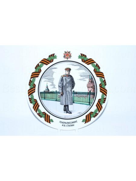 Decorative Plate pic. Generalissimo Stalin J.V., Form European