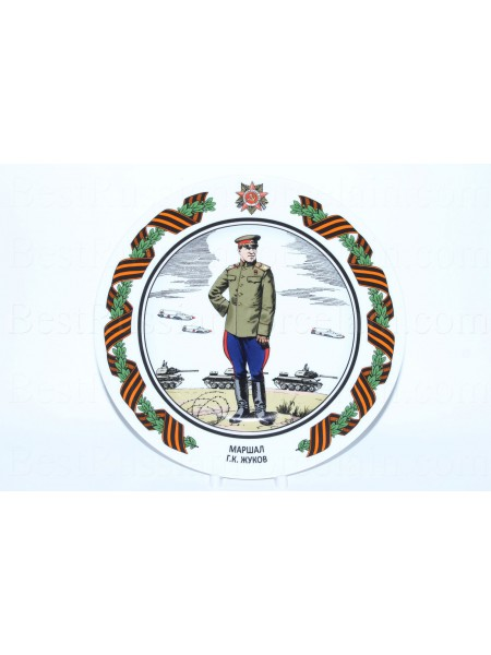 Decorative Plate pic. Marshal Zhukov Georgy, Form European