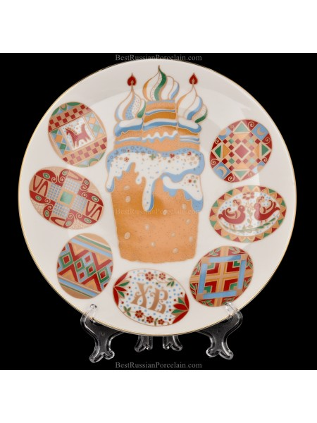 Decorative Plate pic. Easter, Form Ellipse