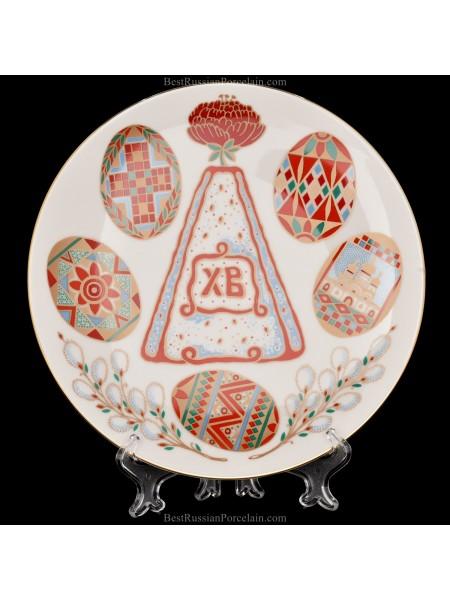 Decorative Plate pic. Easter 2, Form Ellipse