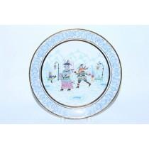 Decorative Plate pic. Winter Fun 2, Form Ellipse