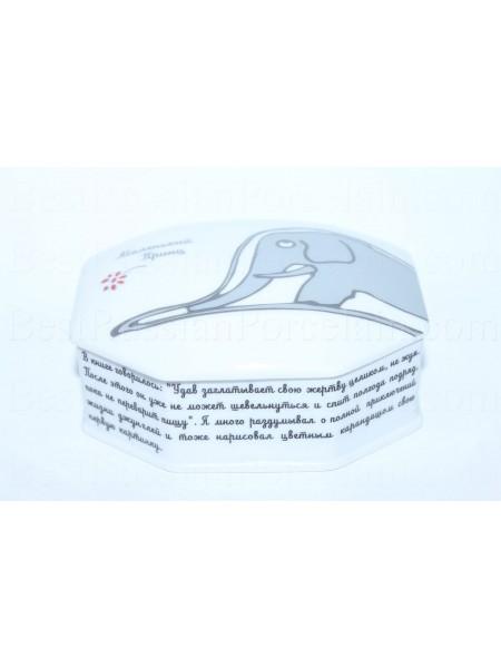 Jewellery Box pic. Little prince (Boa, Elephant), Form Cut