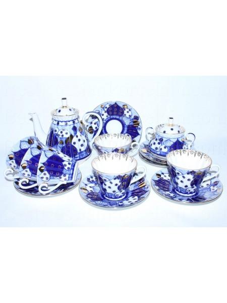 Tea Set pic. Chimes 6/14 Form Radiant
