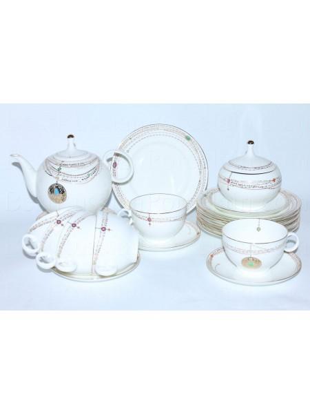 Tea Set pic. Golden Medallion 6/20, Form Apple