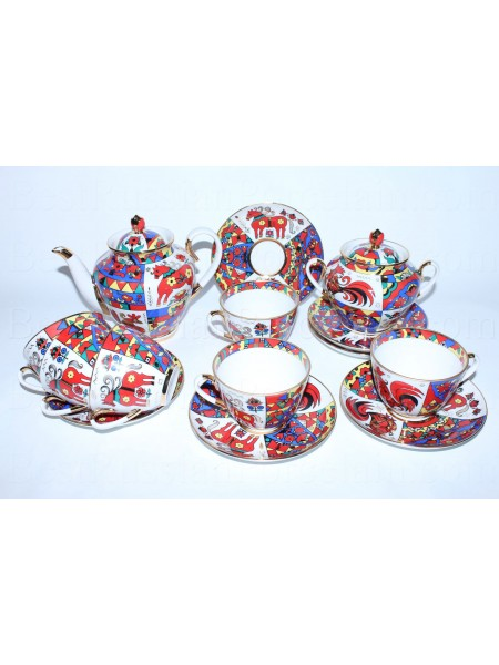 Tea Set pic. National patterns 6/14, Form Spring