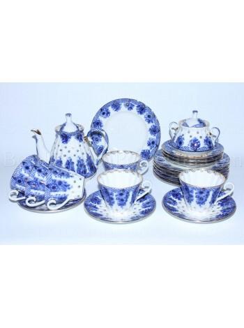 Tea Set pic. Little Basket 6/20 Form Radiant