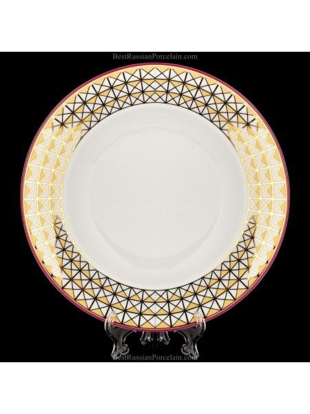 "Deep Plate pic. Zamoskvorechye 8.82"", Form Deep"