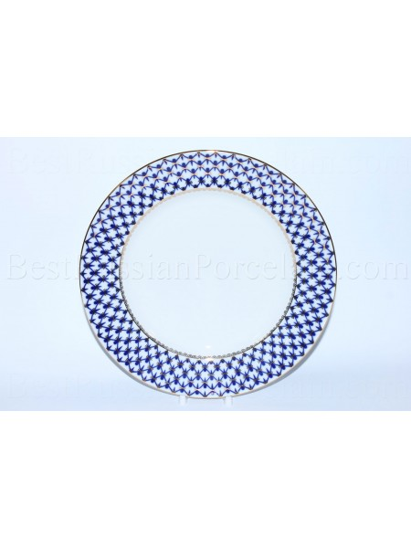 Big Round Dish pic. Cobalt Net, Form Youth