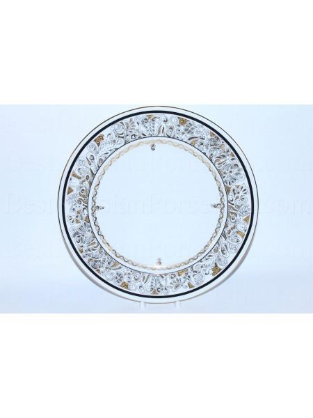 Big Round Dish pic. Russian Modern, Form European
