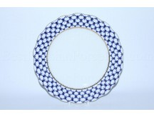 """Dining Plate pic. Cobalt Net 10.75"""", Form Tulip"""
