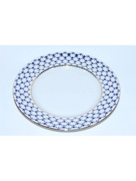 """Dinner Plate pic. Cobalt Net 9.45"""", Form Flat"""