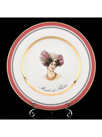 One Dessert Plate pic. Modes de Paris 1, Form European