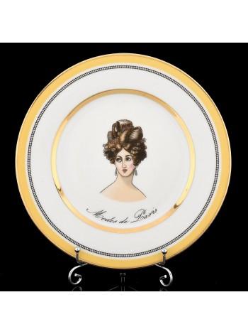 One Dessert Plate pic. Modes de Paris 2, Form European