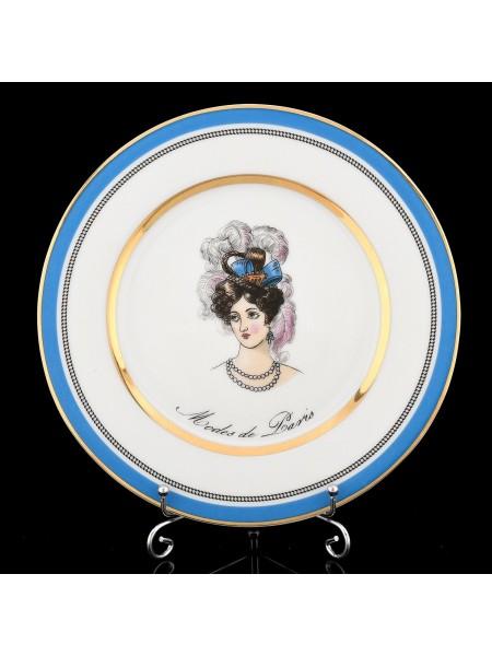 One Dessert Plate pic. Modes de Paris 3, Form European