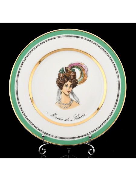 One Dessert Plate pic. Modes de Paris 5, Form European