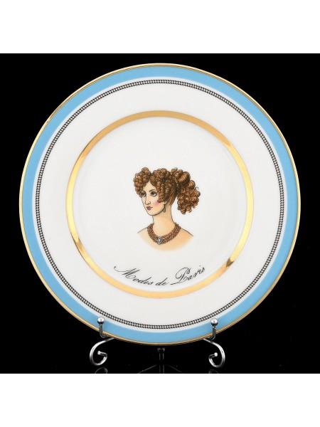 One Dessert Plate pic. Modes de Paris 6, Form European