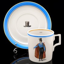 Cup and saucer pic. Modes de Paris 1820, Form Heraldic