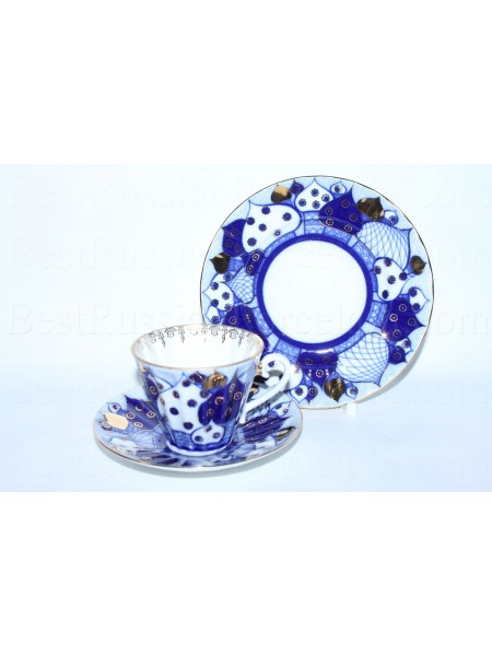 Trio set: tea cup, saucer and dessert plate pic. Chimes, Form Radiant