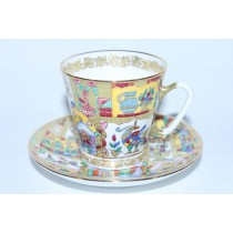 Cup and Saucer pic. Tale Form Black Coffee