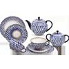 Sets(Tea, Coffee, Dinner)