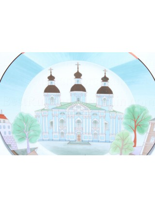 Decorative Plate pic. Saint Nicholas Naval Cathedral, Form European