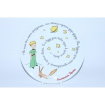 Decorative Plate pic. Little Prince 3, Form Ellipse