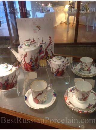 Tea Set Nocturne (Music Outdoors) 6/15 Form Heraldic