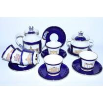 Tea Set pic. Saint-Petersburg Classic 6/14, Form Banquet