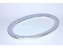 Big Oval Dish pic. Cobalt Net Form Youth
