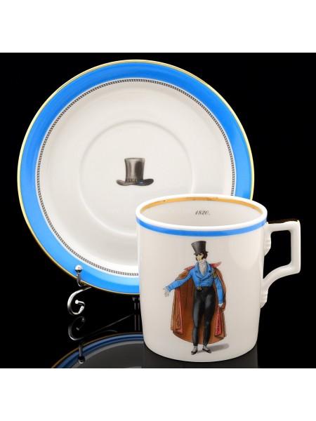 Cup and saucer pic. Modes de Paris 1820, Form Heraldic