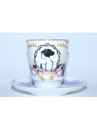 Cup and Saucer pic. Anna Akhmatova, Form May